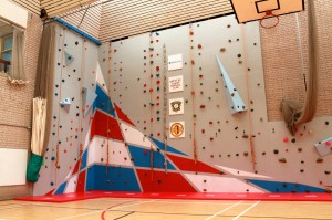 Climbing Wall at Shelley College